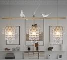 美術燈  歐式簡約奢華美式餐廳創意玫瑰金...
