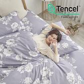 #HT027#絲柔親膚奧地利TENCEL天絲6尺雙人加大床包+枕套三件組(不含被套)台灣製/萊賽爾Lyocell