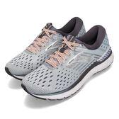 Brooks 慢跑鞋 Transcend 6 灰 銀 避震 輕量鞋面 女鞋 運動鞋【PUMP306】 1202871B067