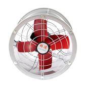 12寸排風扇室內靜音廚房換氣油煙抽風機窗式工業強力排氣扇抽煙機YTL·皇者榮耀3C