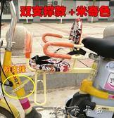電動車兒童座椅前置 寶寶座椅 自行車多功能6個月-4歲座椅 卡卡西yys