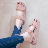 厚底涼鞋 網紅涼鞋女學生新款夏季女式韓版原宿風平底百搭厚底鬆糕女鞋