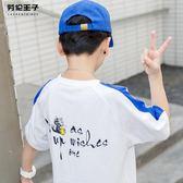 男童T恤男童短袖T恤夏裝新款兒童純棉白色半袖體恤中大童韓版洋氣潮 晴天時尚館