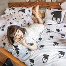床包 / 雙人【經典黑白款-馬來貘的日常...