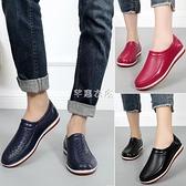 短筒防滑雨鞋女時尚低幫雨靴淺口廚房工作鞋膠鞋成人防水鞋男套鞋 SUPER SALE 快速出貨