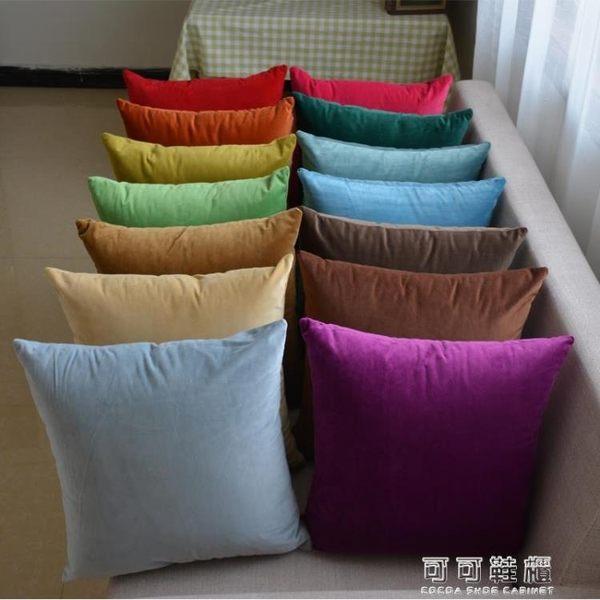 50*50公分歐式客廳沙發抱枕純色超柔天鵝絨布藝靠墊套辦公室午睡靠枕枕頭芯 可可鞋櫃
