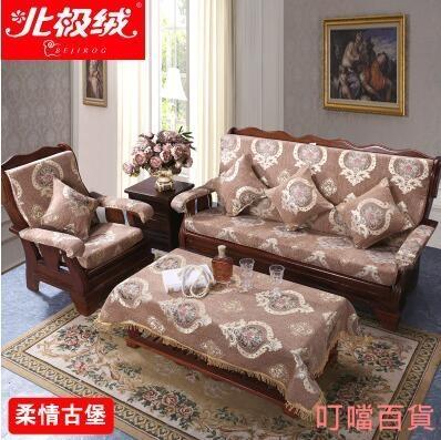 椅墊 木沙發墊帶靠背加厚加硬紅木冬季防滑實木沙發坐墊 叮噹百貨