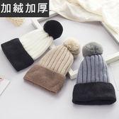 毛帽 針織 保暖 毛線帽 混色 針織帽 加絨加厚【YJA048】 BOBI  12/21