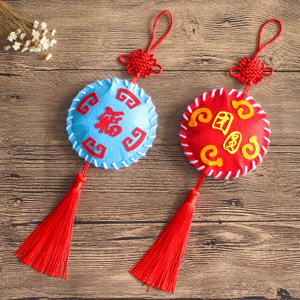 【BlueCat】兒童手作DIY香包掛飾材料包 中秋 端午