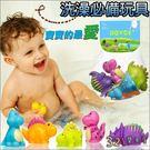兒童洗澡玩具浴室戲水玩具噴水恐龍五件組-321寶貝屋