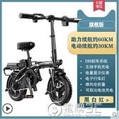 名頂國標折疊電動自行車小型代駕寶電動車電瓶車代步車電單車主圖款 聖誕節免運