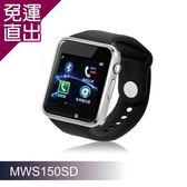 人因科技 MWS150SD ERGOLINK 智慧型藍牙通話手錶MWS150SD【免運直出】