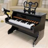 寶麗兒童小鋼琴多功能女孩玩具入門寶寶電子琴初學者1-2-3-6周 歲 聖誕節全館免運