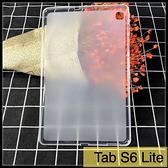 【萌萌噠】三星 2020 Tab S6 Lite (10.4吋) P610/P615 還原真機 柔軟輕薄款 全包透明磨砂矽膠軟殼