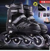 溜冰鞋成人旱冰輪滑鞋可調兒童全套裝女男童初學者小孩單排直排輪 愛麗絲精品igo