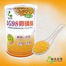 ◆最低價◆涵本G98大豆卵磷脂 200g/罐 [美十樂藥妝保健]