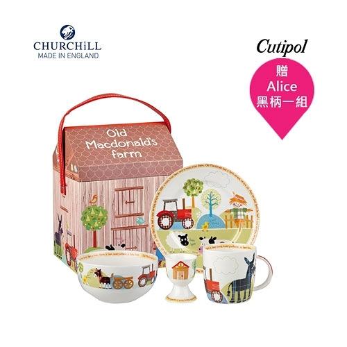 買即贈Cutipol Alice -英國Churchill Queens- 動物農場兒童精瓷4件餐具禮盒組