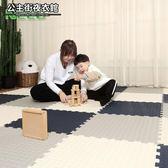 泡沫地墊兒童拼接爬行墊臥室客廳拼接地墊家用拼圖地板墊加厚