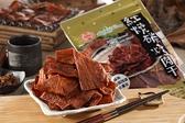 富貴香 紅燒碳烤肉干(純素)200g