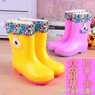 兒童雨鞋男童女童寶寶防滑加絨保暖水鞋大童中童學生膠鞋卡通雨靴 美芭印象