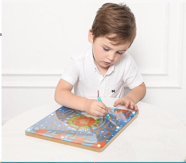 迷宮運筆走珠專注力磁性訓練多功能兒童親子4-6周歲小孩益智玩具 【全館免運】