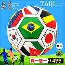 世足盃周邊‧FIFA世足賽32強國家紀念...