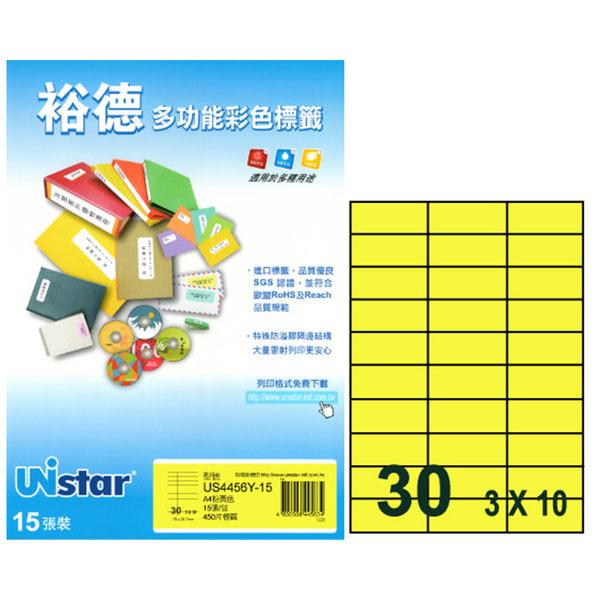 裕德 編號(4) US4456 多功能彩色標籤30格(70×29.7mm) 15入/包