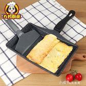 韓國玉子燒鍋厚蛋燒麥飯石不粘鍋日式雞蛋捲鍋煎鍋煎蛋器煎雞蛋餅 小確幸生活館