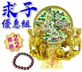 【吉祥開運坊】求子系列【增加人氣 求子 銅製送子麒麟+瓷盤百子圖 特惠組合】開光 擇日