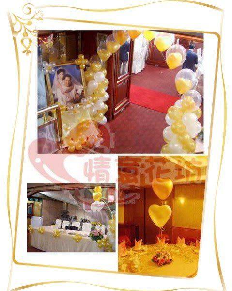 婚禮會場佈置-氣球佈置特價只要3999元喔~情意花坊永和市花店北縣市皆可服務