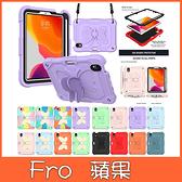 蘋果 iPad Mini6 蝴蝶支架 平板殼 平板保護套 支架 防摔 背帶 平板保護殼