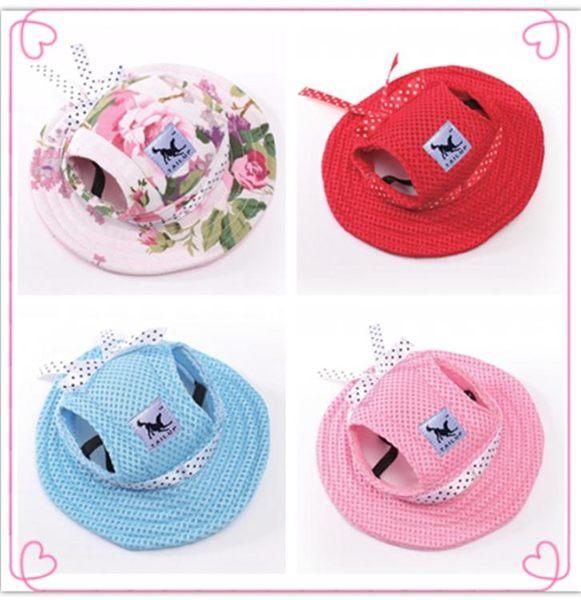 寵物頭飾寵物帽子公主帽泰迪比熊狗狗頭套貓咪頭飾夏季太陽帽狗狗帽子涼帽 宜室家居