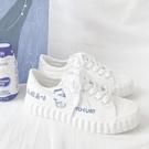 小白鞋女百搭網紅平底學生2021春夏季新款帆布鞋運動鞋板鞋INS潮