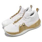 Under Armour UA 籃球鞋 Embiid 1 白 金 費城 七六人 男鞋 【ACS】 3023086105