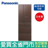 Panasonic國際500L六門玻璃變頻冰箱NR-F504HX-T1含配送到府+標準安裝【愛買】