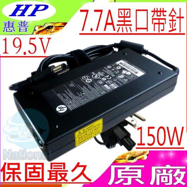 HP 變壓器(原廠)-惠普 150W,19.5V,7.7A- DV7-7203,DV7-7204,DV7-7205,DV7-7206,ZBook 14,15,Z15 G2,PA-1151-03HR