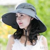 遮陽帽女夏天戶外太陽帽可折疊漁夫帽男防紫外線大檐盆帽zt564 『美好時光』