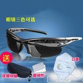 防護眼鏡防塵防沙防風鏡護目鏡太陽騎行擋風眼鏡工作男女『韓女王』