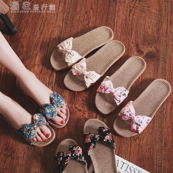 編織鞋亞麻拖鞋女夏季家用居家室內防滑可愛外穿軟底新款涼拖鞋 快速出貨