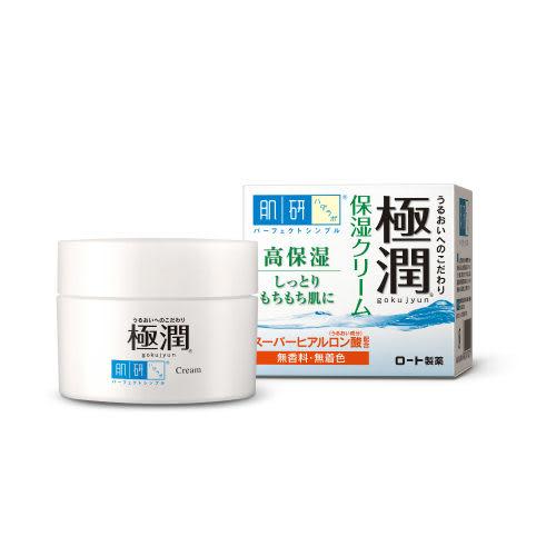 肌研極潤保濕凝霜50g【康是美】