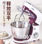 臺式打蛋器電動家用廚師機奶油機打發小型攪拌奶蓋機和面商用 JY8321【pink中大尺碼】