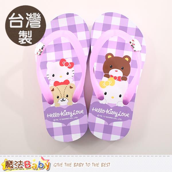 女童夾腳拖鞋 台灣製Hello kitty正版 魔法Baby