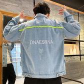 牛仔外套男春秋季衣服2019新款韓版潮流修身帥氣寬鬆潮牌夾克男裝 陽光好物