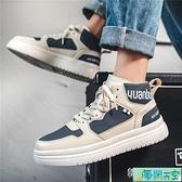 高筒帆布男鞋2021年春季新款潮流百搭男士夏運動休閒板鞋韓版潮鞋
