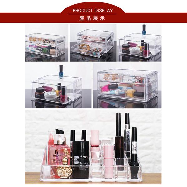 壓克力 化妝品收納盒 彩妝化妝盒 收納 透明收納架 化妝櫃 彩妝盒【單層A選購區】【0020038】