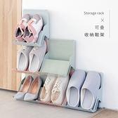 鞋櫃 創意簡約經濟型塑料鞋架 靠墻可疊加簡易鞋架多功能鞋櫃
