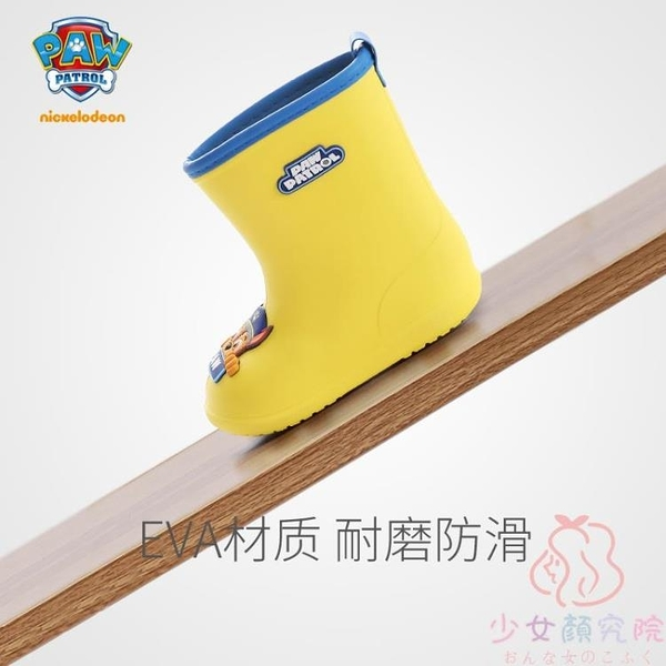 兒童雨鞋男女寶寶雨靴防水可愛兒童膠鞋【少女顏究院】