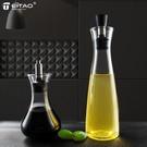美淘淘玻璃防漏油壺醬油醋瓶香油調味瓶大容量家用廚房調料料酒瓶【快速出貨】