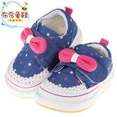 《布布童鞋》可水洗藍紫色寶寶布質學步鞋(13~15.5公分) [ O7R738B ]