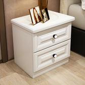 床頭櫃 床頭櫃收納儲物簡約現代實木簡易歐式床邊小櫃子迷你臥室宜家北歐T